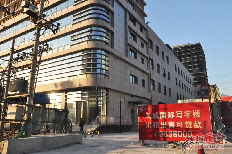 凤城国际广场施工进展121207