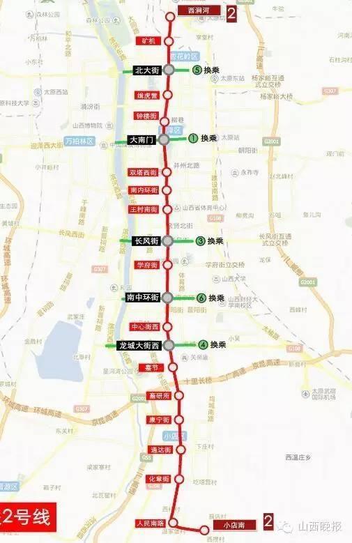 万众期待 太原地铁二号线年底开工 2020年竣工