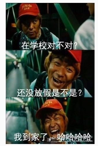 图:王宝强《泰囧》超贱表情走红