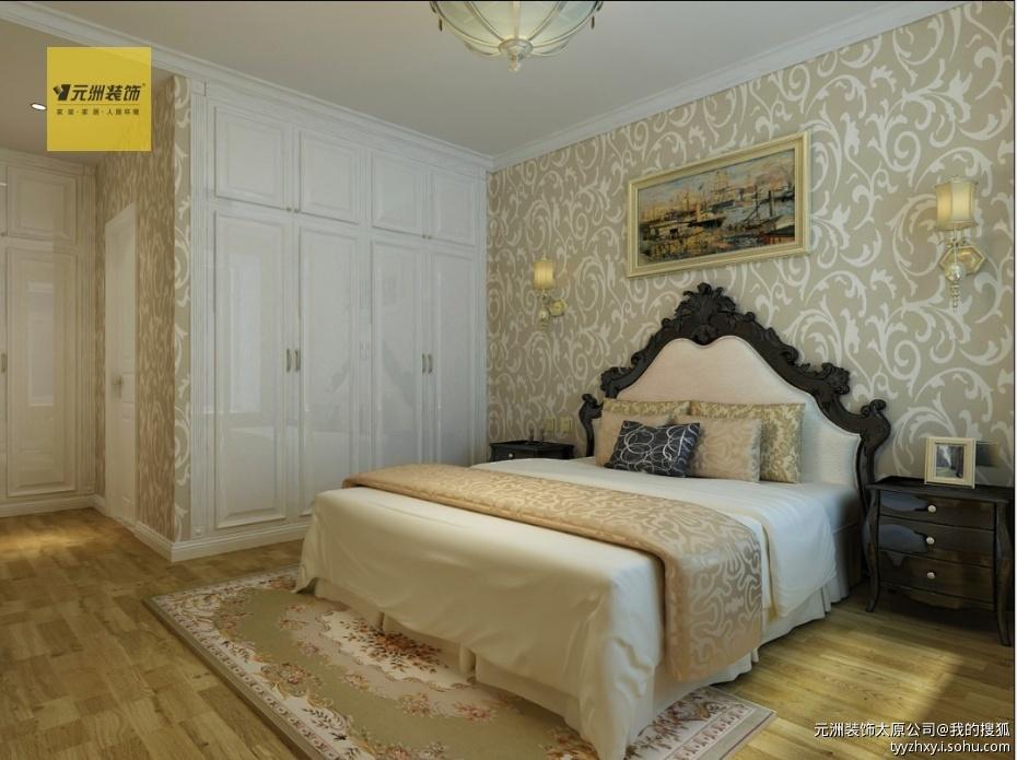 背景墙 房间 家居 起居室 设计 卧室 卧室装修 现代 装修 930_695