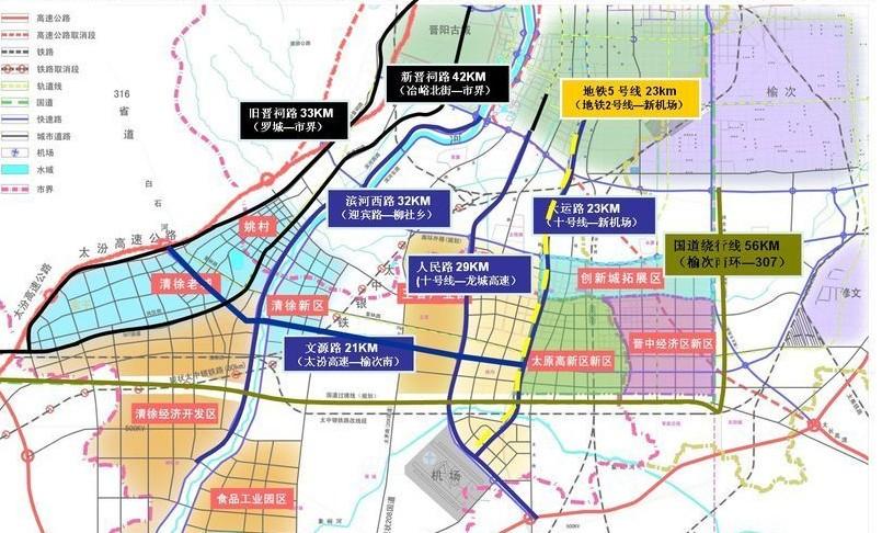 工程,该项目位于山西太原市.项目建设规模:起止点迎宾路至清徐县