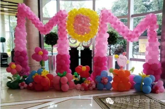 缤纷江南,创意气球diy