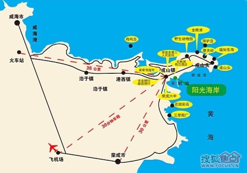 烟台自贸区规划图
