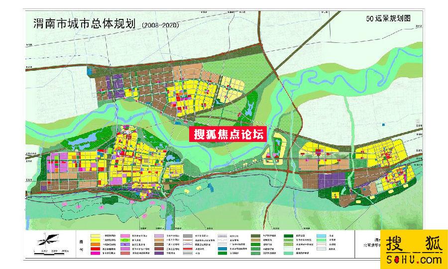 渭南最新规划方案!所有规划图片都在这里