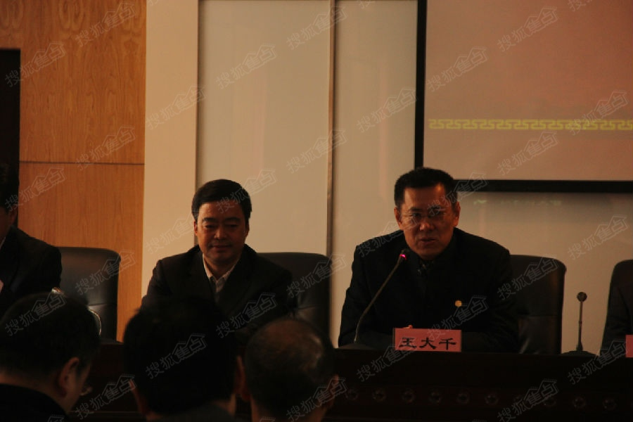 渭南师范与中国孔子学堂 高清图片