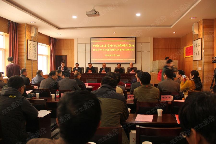 渭南师范 高清图片