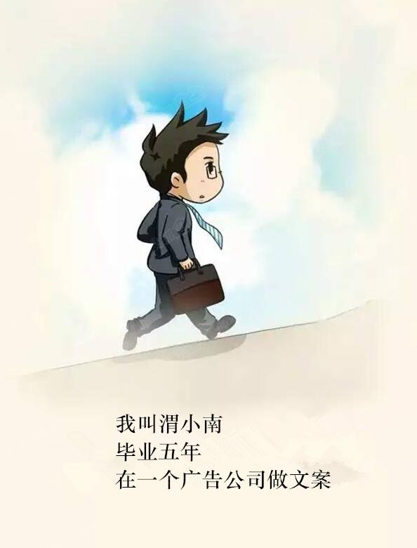 你好,我叫渭小南,我住新洲·怡惠园