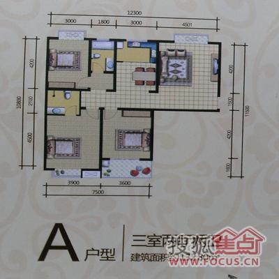 长安凤凰城二居室A户型 两室两厅两卫 132.8平米 户型 长安凤凰城户型