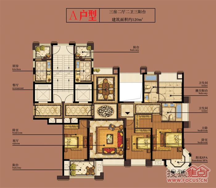 铂金公馆b户型图-3室2厅2卫-180m