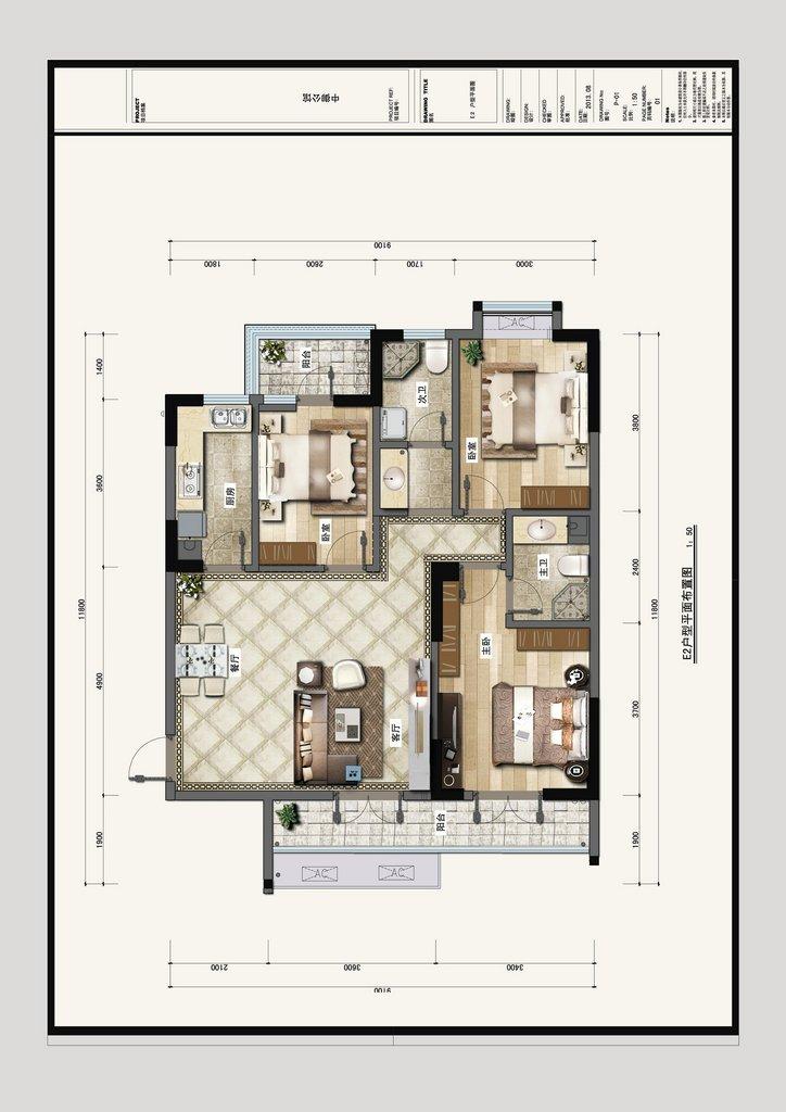 92平方三房一厅设计图