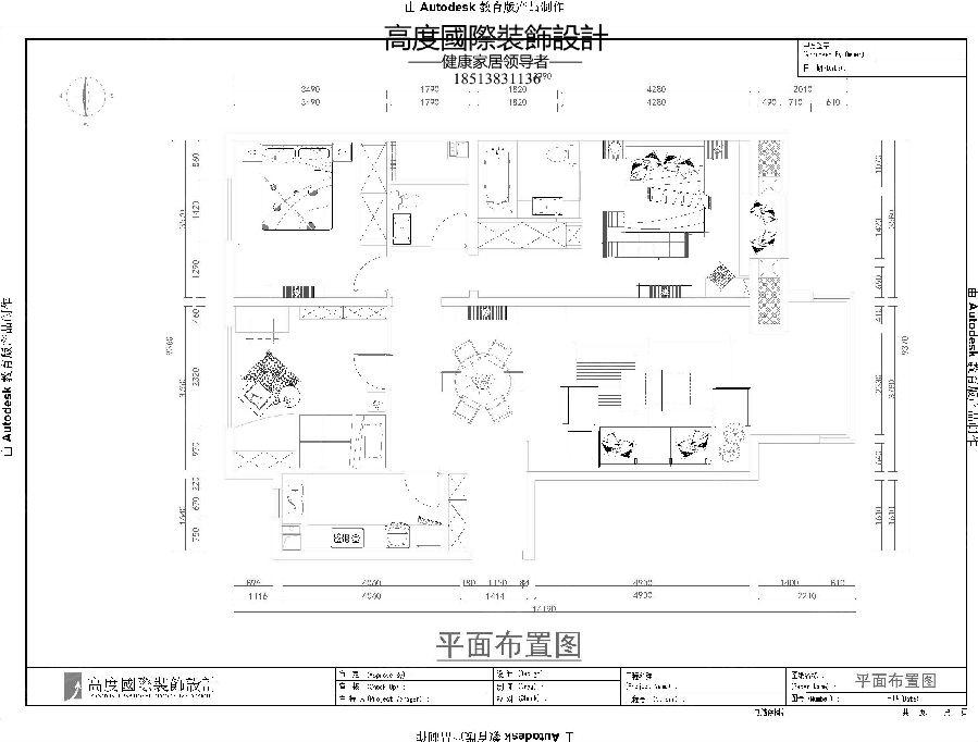 表演区的墙面布置囹�a_涓介兘澹瑰佛骞抽溃甯幂疆锲-model.jpg