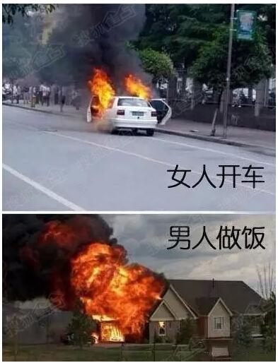 武汉男人和女人开车的区别!太经典了!
