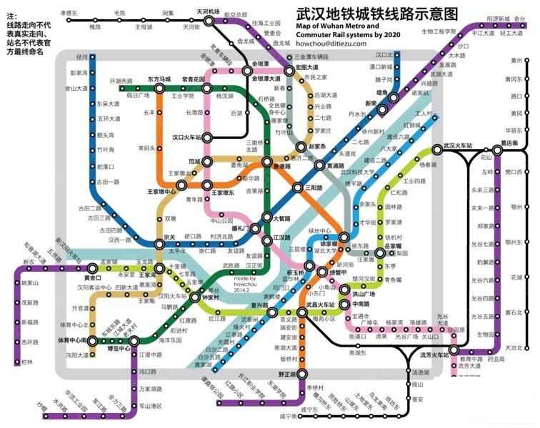 武汉地铁规划图高清_武汉地铁规划图最新版本图片