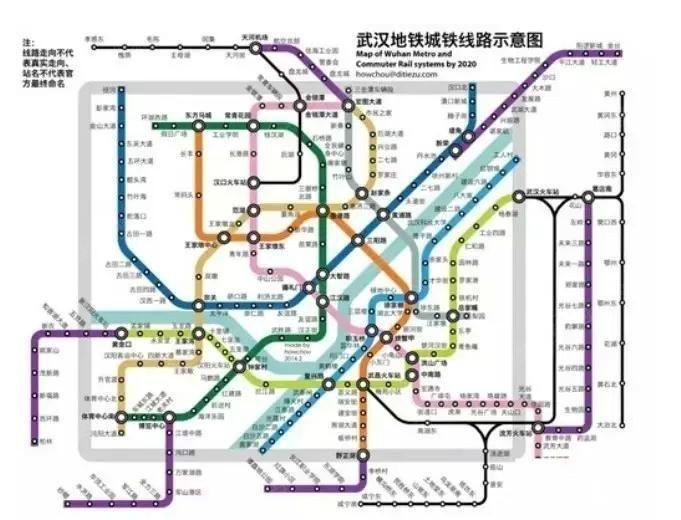 最新最全地铁指南!武汉地铁建设进度及路线攻略图片