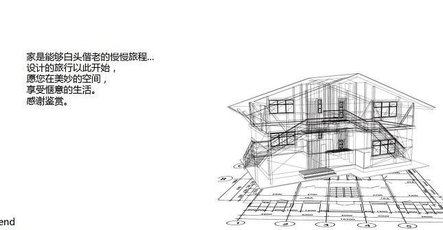 未来别墅手绘素描