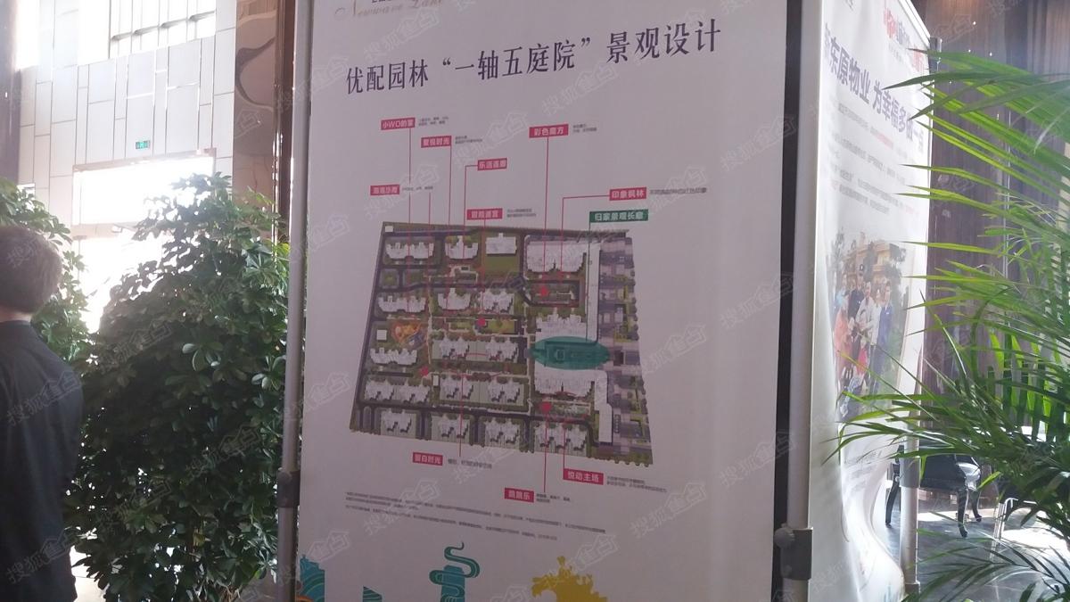 东原湖光里实景图-项目展板