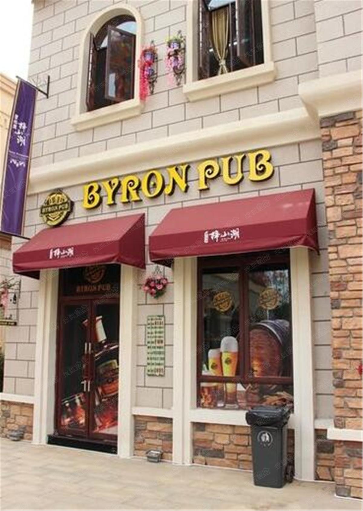碧桂园假日半岛周边配套图-酒吧