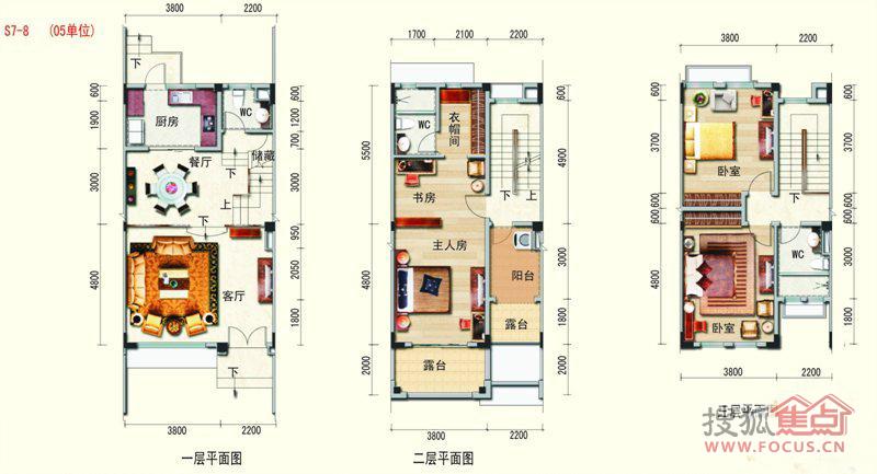 图片: 随州碧桂园别墅区8栋s7-8户型
