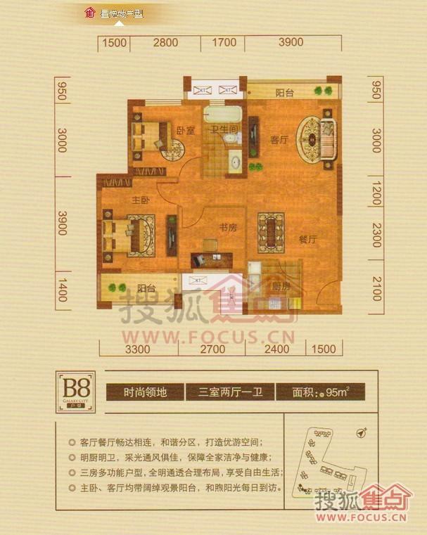 图片- 星悦城 黄金时代 户型 图-武汉搜狐   星悦城洋房 六高清图片