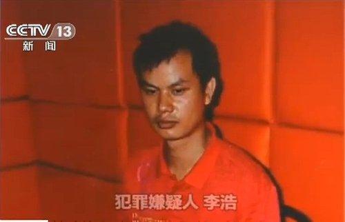 夫妻性奴_洛阳性奴案一审宣判 主犯李浩被判死刑(图 视频)