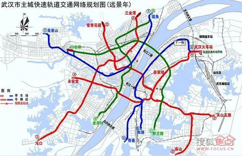 武汉地铁5号线遥遥无期啊!奥山世纪城怎么办?图片