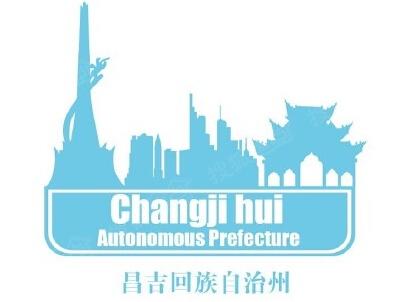 新疆几个城市logo!拿来做书签不错!