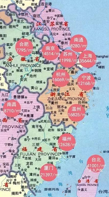 令人悲伤的中国房价地图!刚看了开头,我已觉得有