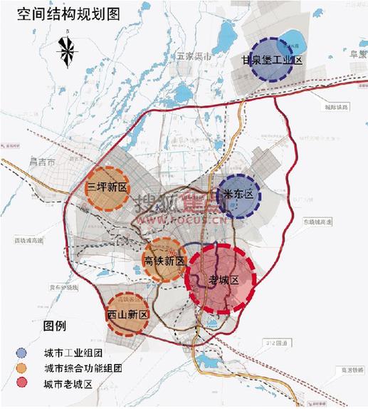 买房子的一定要看--乌鲁木齐市城市总体规划(2011-2020年)图片