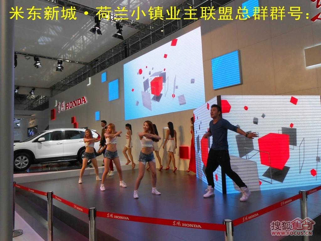 照片122-乌鲁木齐搜狐焦点网