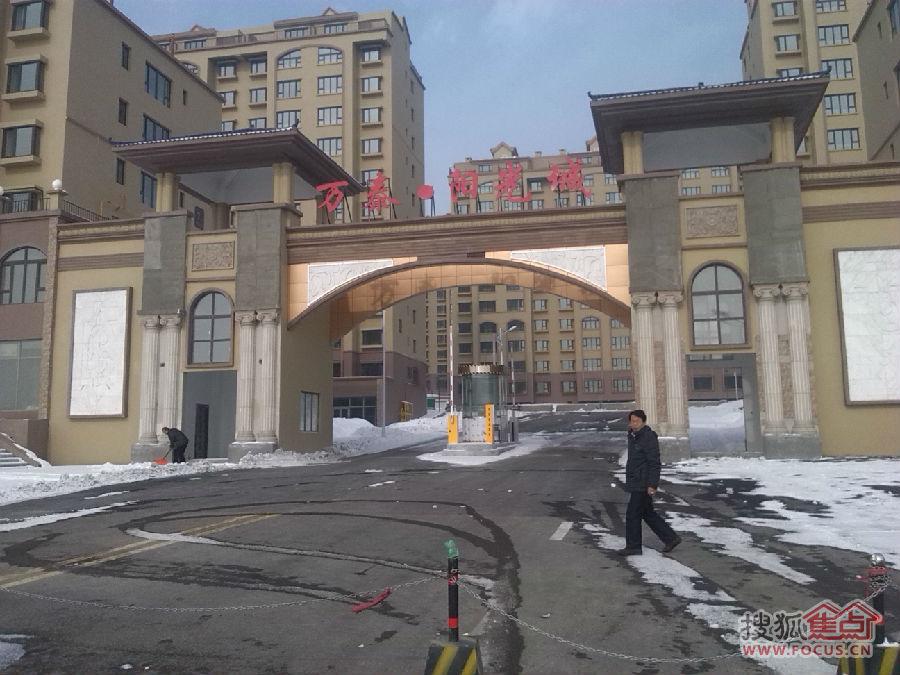 万泰阳光城图片-万泰阳光城户型图-乌鲁木齐搜狐焦点网