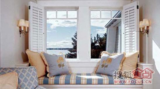 小户型客厅飘窗装修效果图