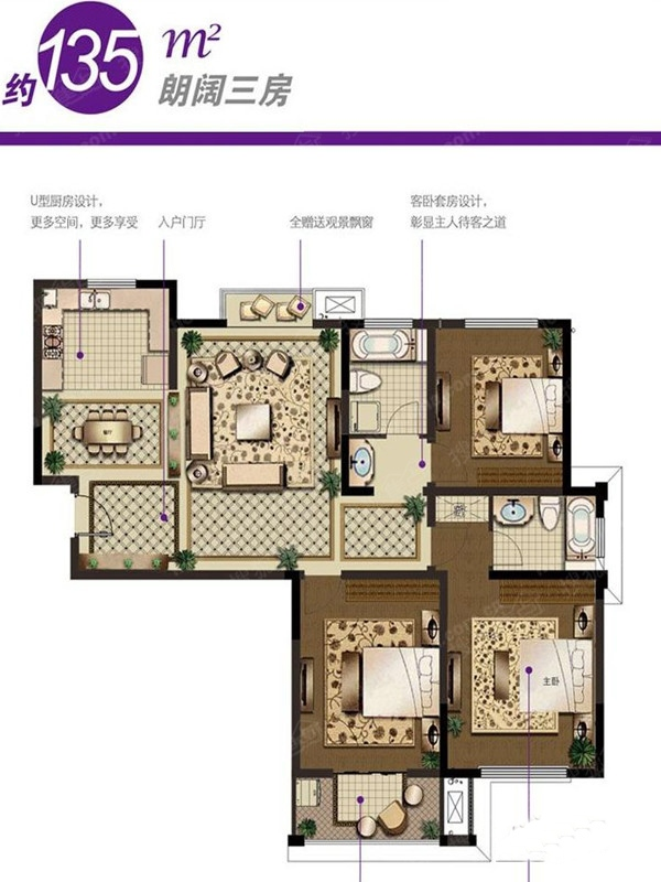 水岸豪庭东苑135平三室两厅两卫户型图