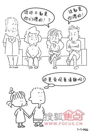 妈妈简笔画简单�9��.�_爸爸妈妈和我的简笔画-爸爸妈妈和宝贝简笔画-简笔画爸爸妈妈