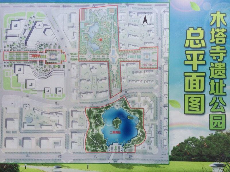 香榭兰岛图片-香榭兰岛相册-西安业主论坛-搜狐焦点网