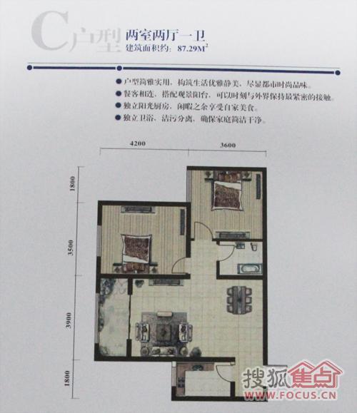 项目占地面积为46亩,建筑面积为17万平米,小区规划共八栋楼,总户数图片