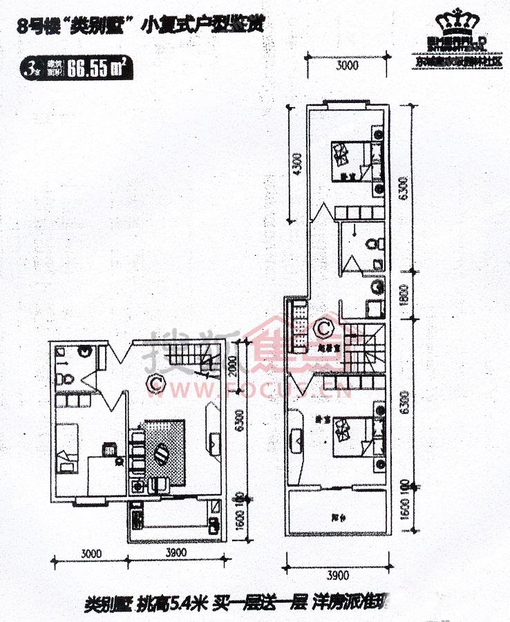 尚东国际城 户型图 在售8号楼类别墅小复式户型 挑高5.4米 买一层送