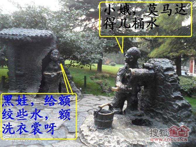 大雁塔广场雕塑传 【转】