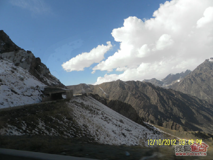 我在吉尔吉斯斯坦的生活照