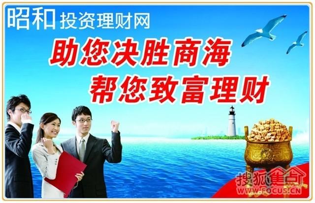 【2013】最佳投资理财产品.-西安闲谝业主论坛