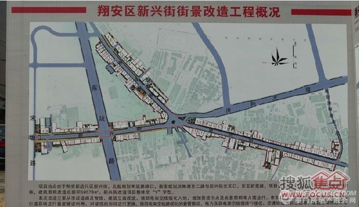 乐清市银溪路规划图-翔安中山路承载的记忆,新兴街的前世今生 鹭岛图片 132458 727x420