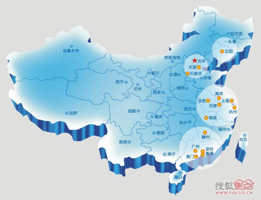 中国地图板块简笔画