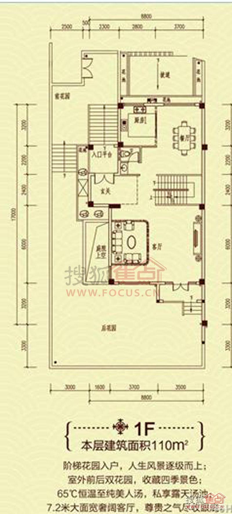 电路 电路图 电子 户型 户型图 平面图 原理图 800_1768 竖版 竖屏