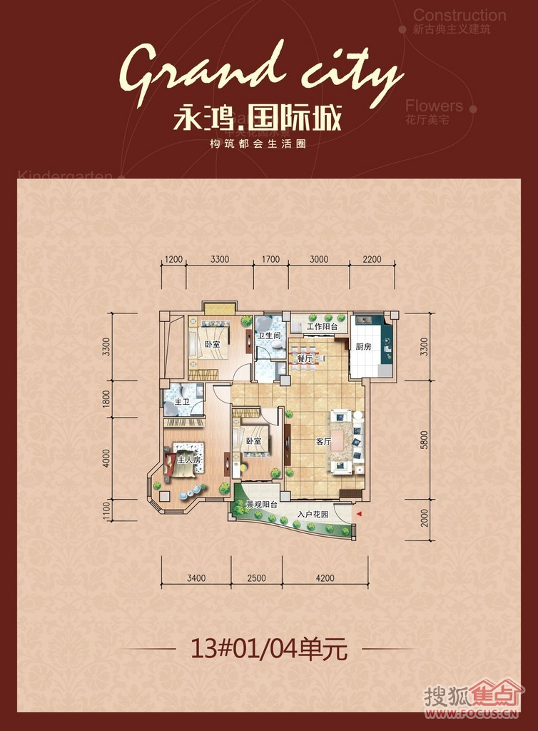 福清市永鸿野生动物园