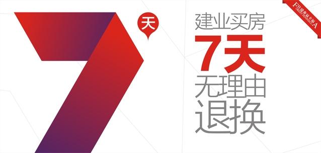 logo logo 标志 设计 矢量 矢量图 素材 图标 638_304