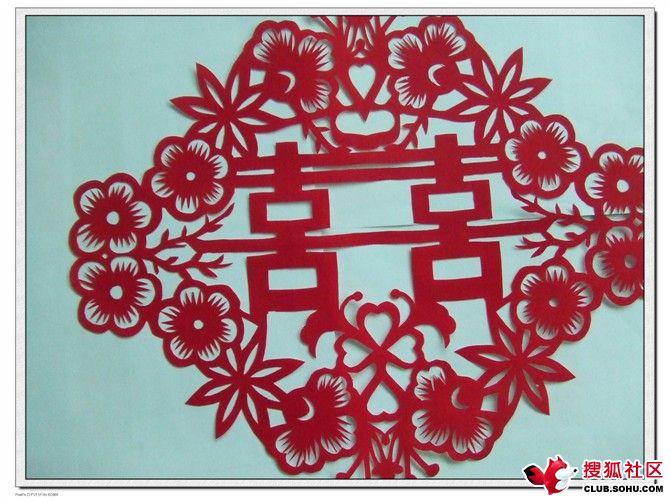diy-结婚用剪纸窗花