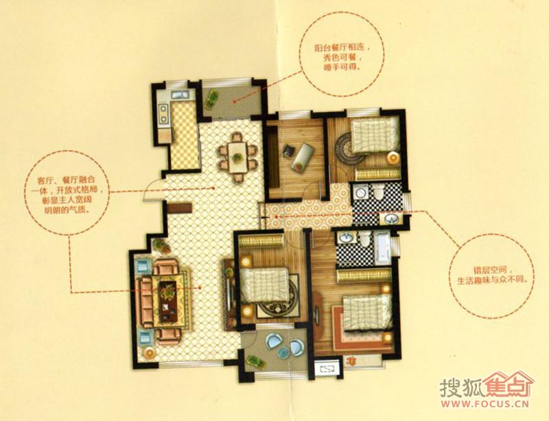 盛世豪庭四室两厅两卫户型