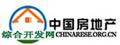 中国房地产综合开发网