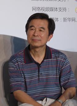 中国房地产及住宅研究会副会长