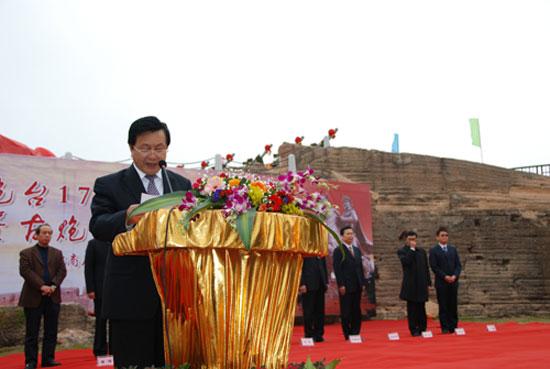 漳州开发区管委会主任胡政致南炮台赋
