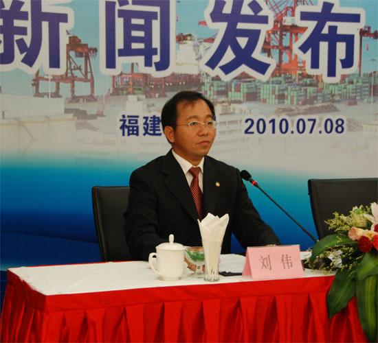 漳州开发区管委会副主任刘伟主持
